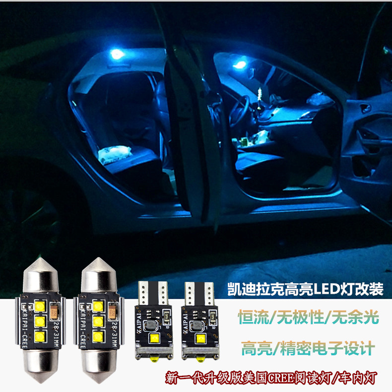 Cadillac srx ats license plate light reading lamp footlights/atsl bright led reading lamp door light lamp rear
