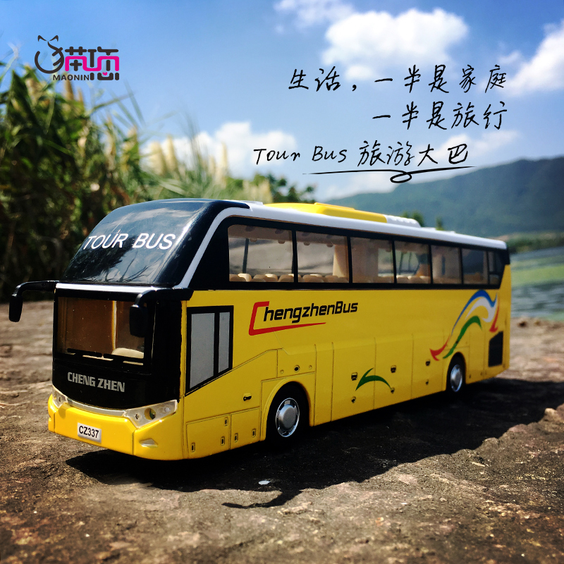 Caipo children's toy car bus tour bus bus alloy car model toy sound and light back to power children's gifts