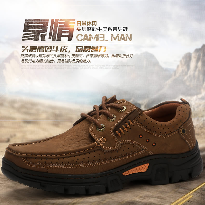 Camel/camel men's outdoor leisure leather shoes leather shoes 2016 autumn models breathable A263344087