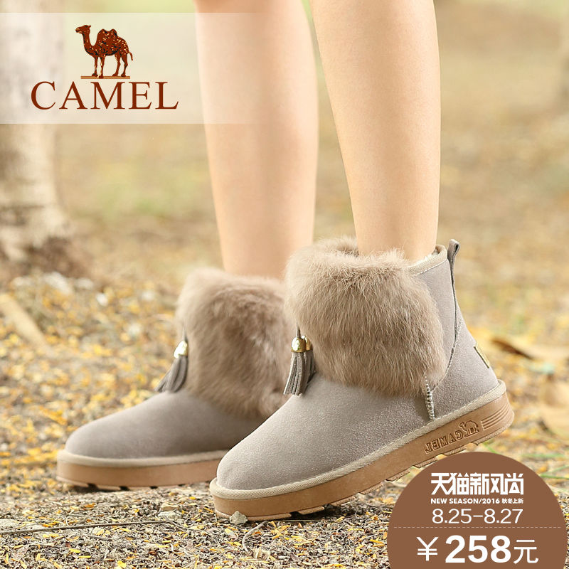 Camel/camel snow boots matte ms. winter women's boots casual boots shoes boots casual boots women