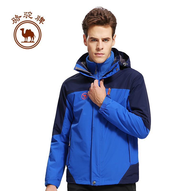 Camel outdoor jackets new autumn and winter 2015 mens jackets piece triple jackets men