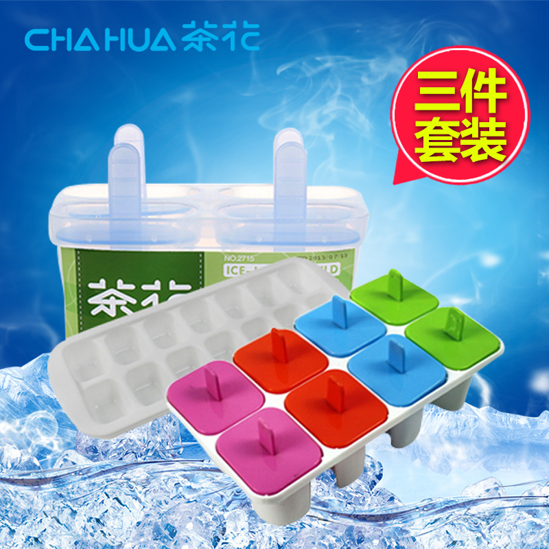 Camellia creative diy homemade ice cream popsicle mold popsicle box ice cream popsicle mold toxic mold popsicle mold ice cassette lid with