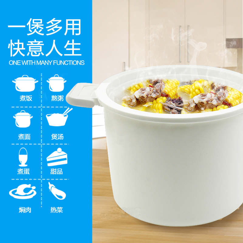 Camellia microwave steamer steamed rice cooker large plastic boxes dedicated microwave cooking pot steamed rice supplies utensils