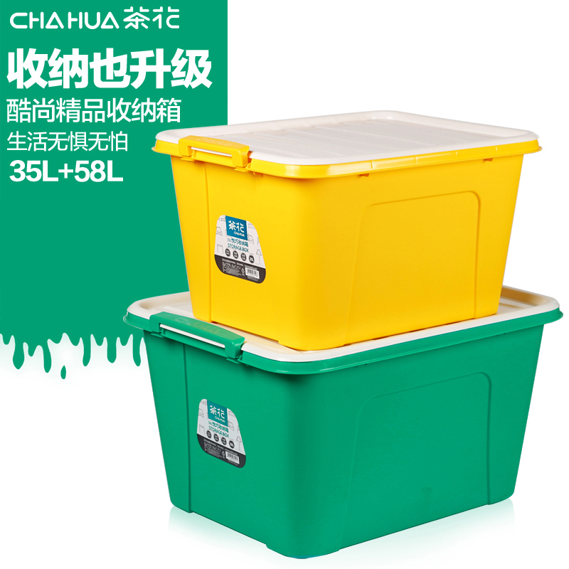 Camellia plastic storage box color sorting box storage box cabernet box transfer box storage box finishing box glove box week