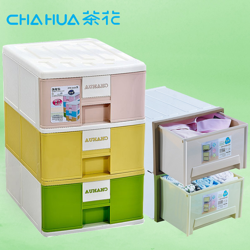 Camellia storage box storage cabinets wardrobe drawer plastic storage box finishing box lying simple 3 layer 4 layer Portfolio