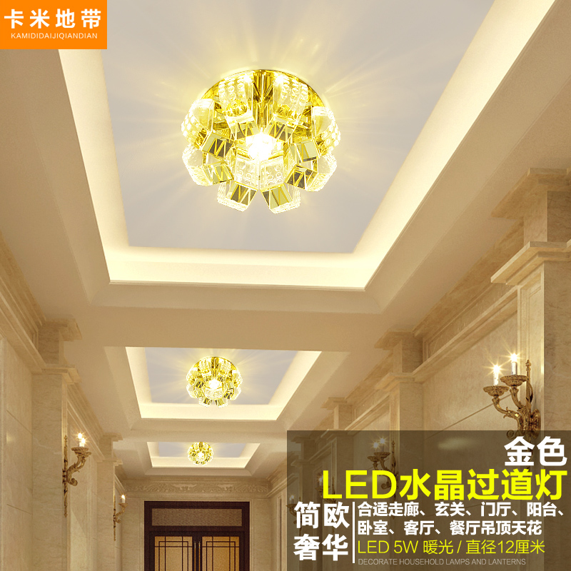 Camminanti strip led spotlights crystal lamp aisle lights porch light corridor lights hall lamp bedroom lamp living room balcony