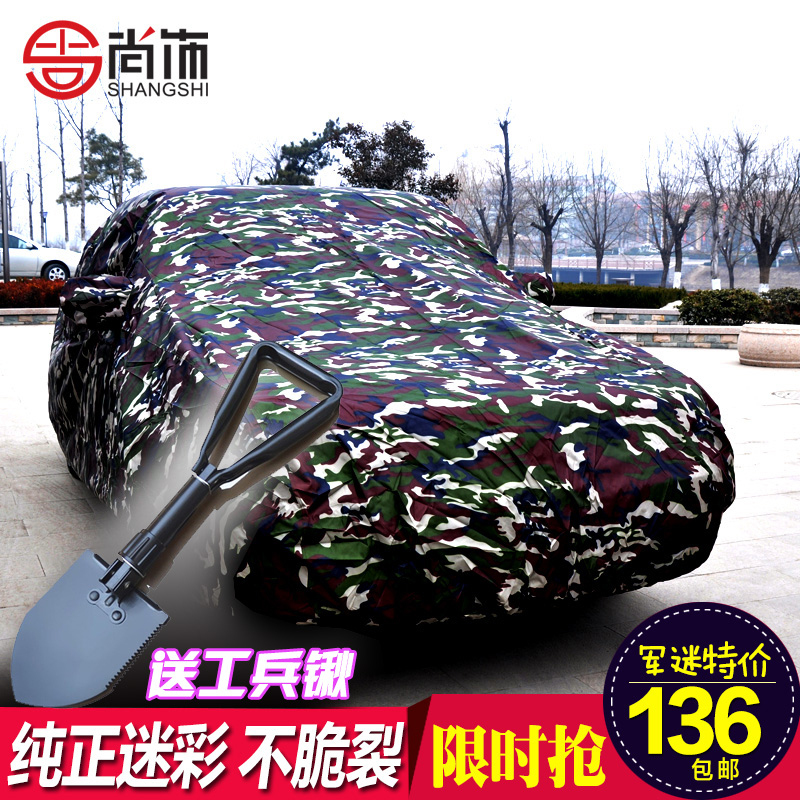 Camouflage cover sewing lavida volkswagen cc new jetta santana passat speed step teng bora golf tiguan