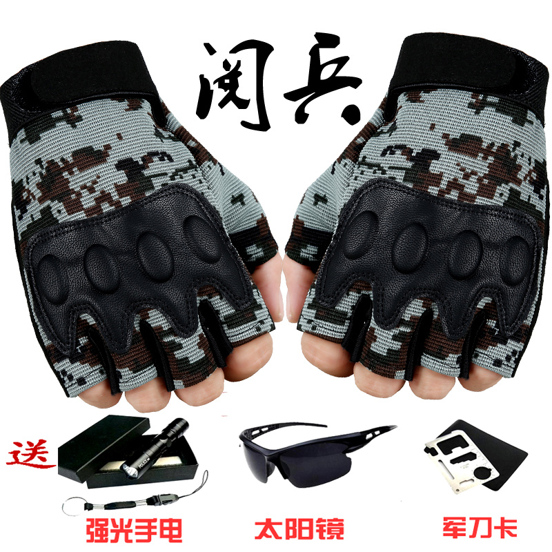 Camouflage tactical military parade parade gloves summer outdoor sports riding gloves half finger gloves slip fighting fitness men