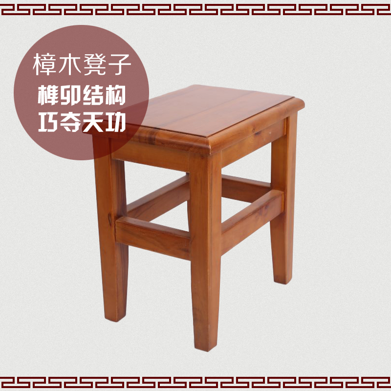 Camphor wood camphor wood sofa stool stool stool wood stool stool fashion fangdeng practical home coffee table stool stool stool stool adult