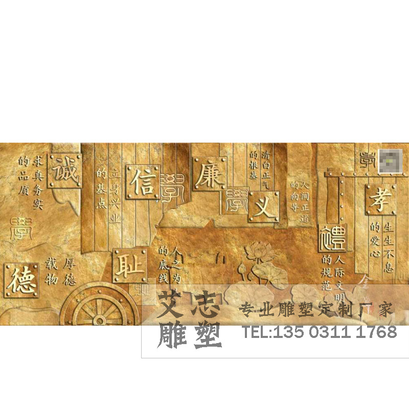 China Wall Relief Sculpture, China Wall Relief Sculpture Shopping ...