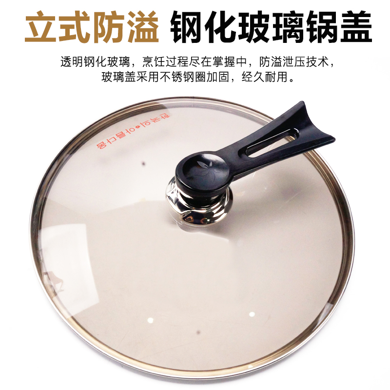 Can be vertical transparent spill cooking wok lid tempered glass lid glass lid glass lid 30cm shipping