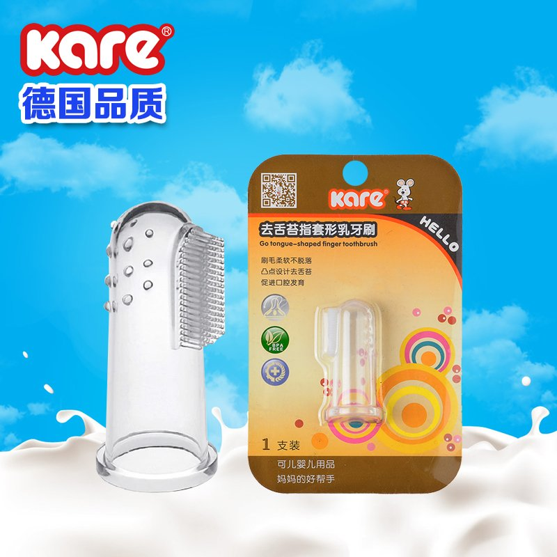 Can children be children infant child infant baby finger toothbrush finger toothbrush milk toothbrush silicone finger toothbrush