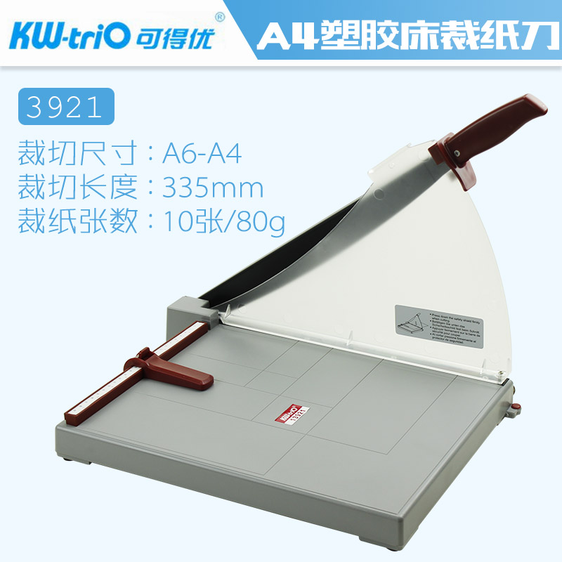 Can get excellent 3921 a4 paper cutter knife a4 a4 paper cutter cutter cutter a4 paper cutter can cut 10 pieces Paper