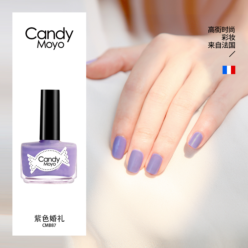 Candy moyo candy color nail polish nude color purple nonvenomous health nontoxic makeup beauty a cmb87