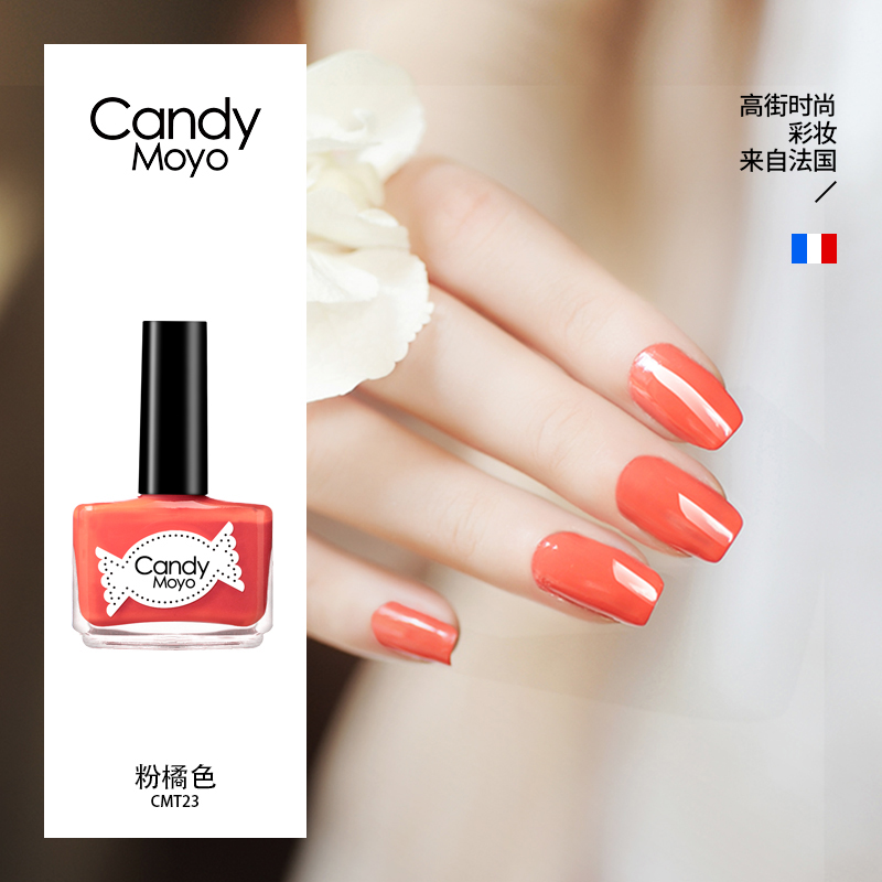 Candy moyo nail polish candy color orange pink nail polish french film jade nail polish genuine environmental protection CMT23