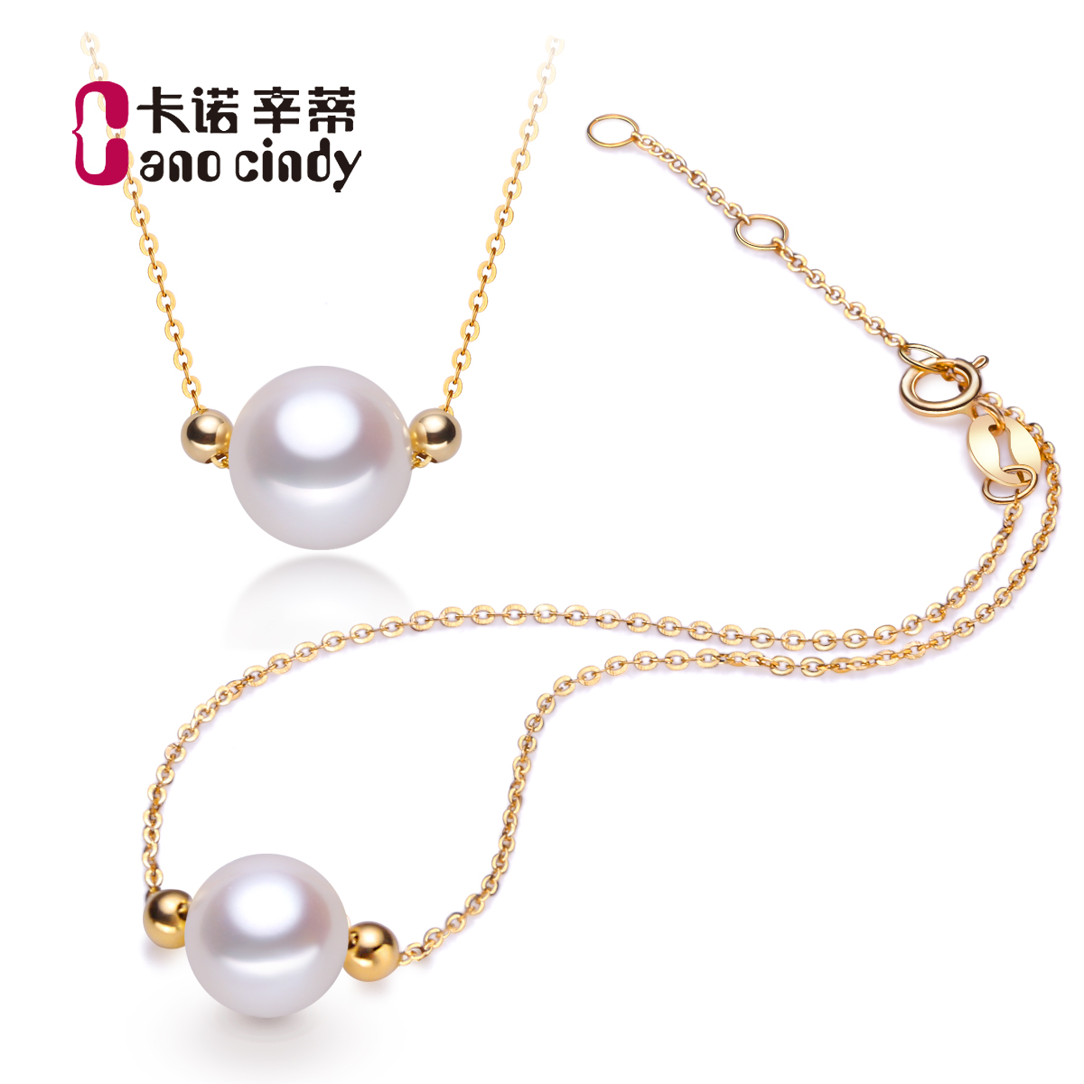 Canocindy/kano cindy freshwater pearl perfect circle glare necklace k gold bracelet to send his girlfriend simple