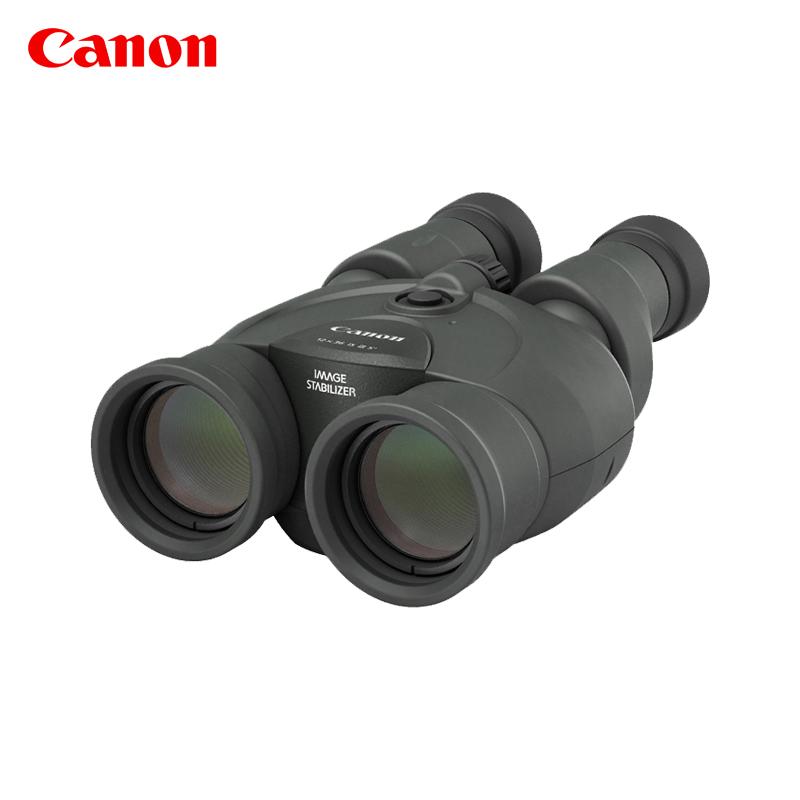Get Quotations Canon Digital Binocular Telescope 12x36Ciii