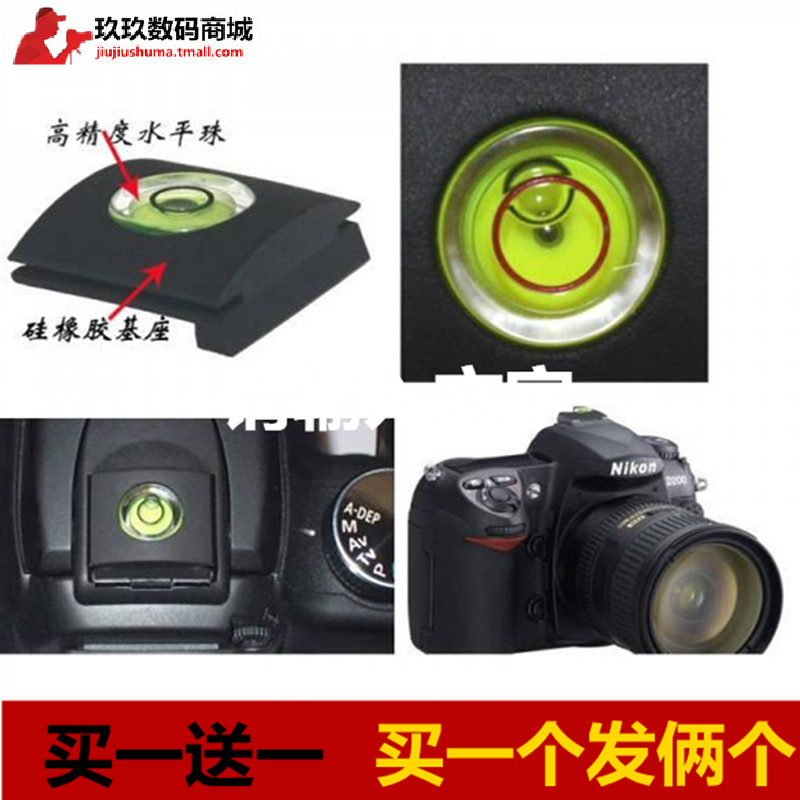 Canon nikon slr camera hot shoe spirit level panasonic pentax fuji micro single camera hot shoe cover protective cover
