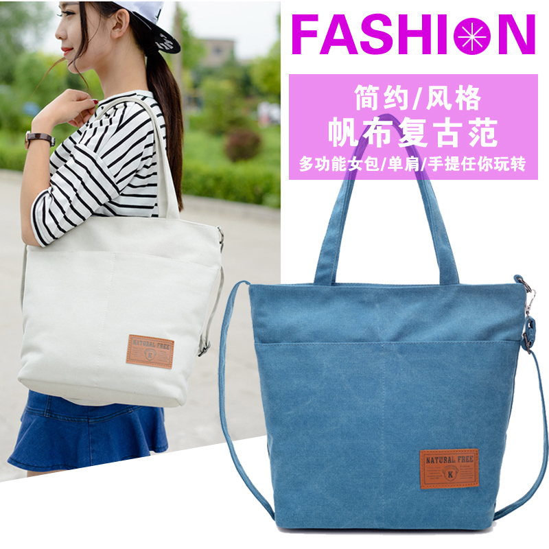 Canvas bag handbag 2016 new korean version of the wild simple literary bag casual handbag shoulder bag diagonal package