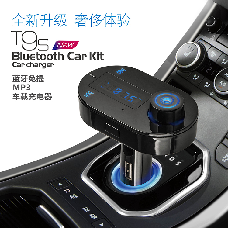 Car bluetooth speakerphone car mp3 player fm transmitter receiver mobile navigation and music player
