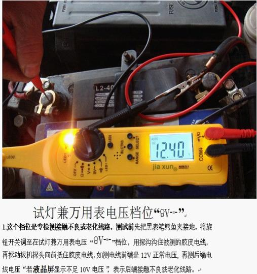 Car circuit tester automotive test pencil test lamp circuit tester automotive multimeter ms8211
