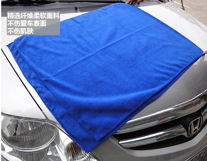 Car cleaning towel microfiber towel 60*160 oversized car wash towel thick absorbent towel lint cleaning