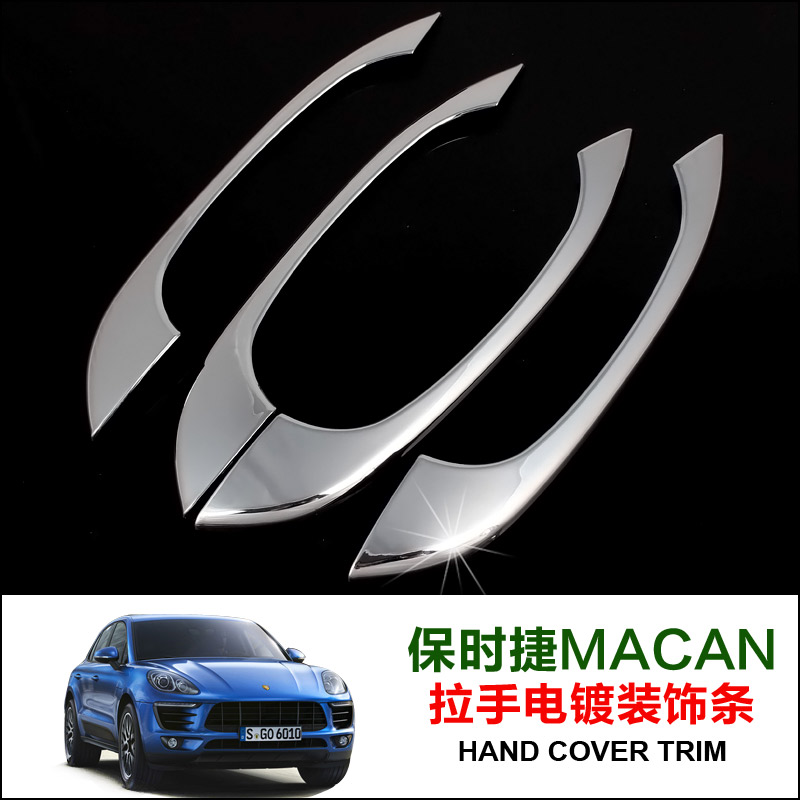 Car door handle bowl stickers affixed to the body trim supplies small marchesi macan porsche cayenne cayenne modification accessories dedicated