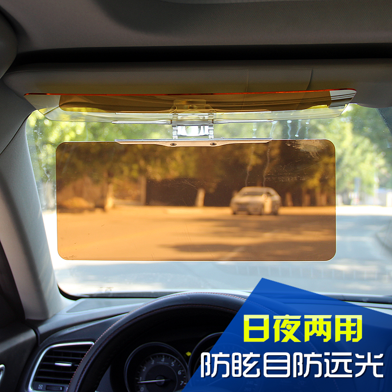 Car driver goggles day and night glare mirror visor mirror driver night vision goggles night vision goggles sunglasses