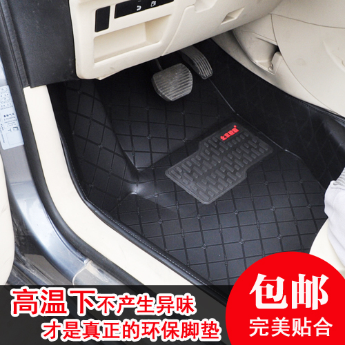 Car mats toyota RAV42016 models reiz corolla vios car special car mats wholly surrounded