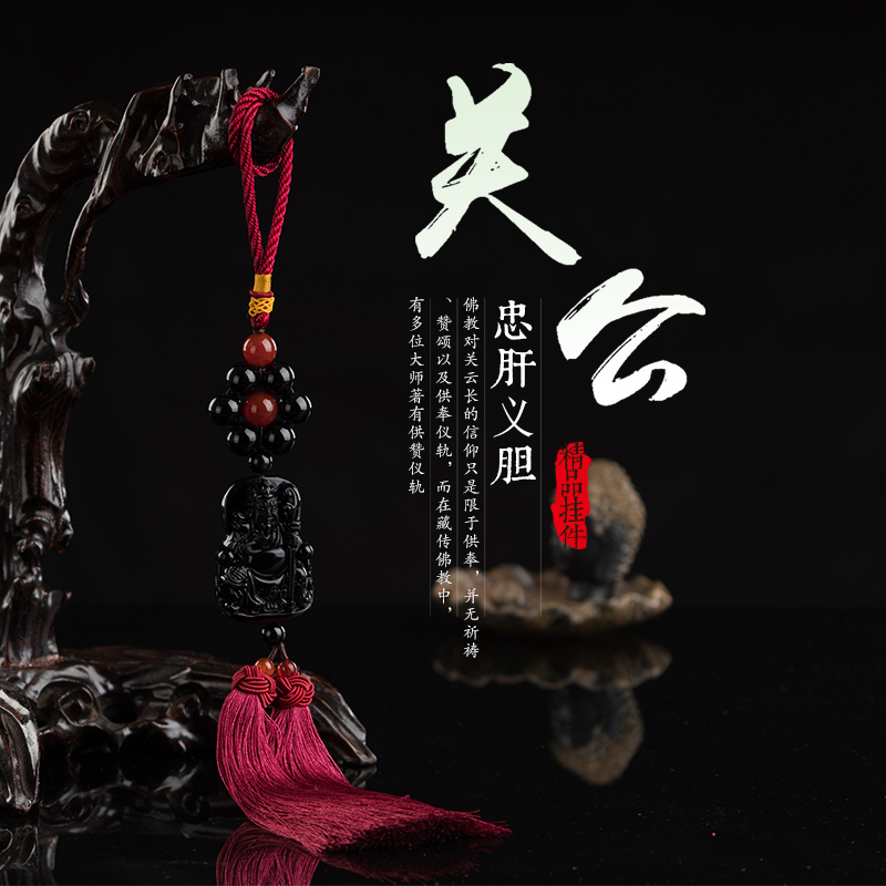 Car ornaments upscale car ornaments car pendant obsidian brave guanyin buddha guan gong tuo hanging ornaments unicorn