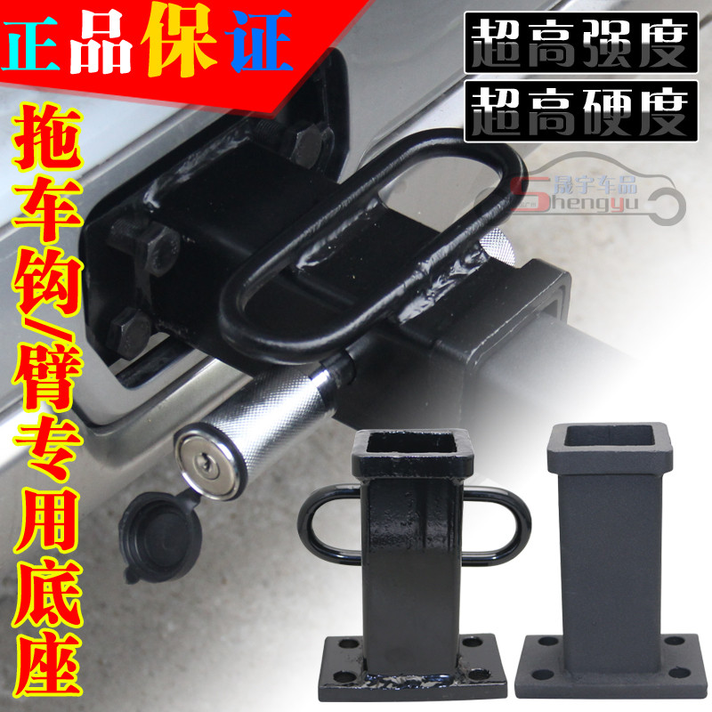 Car rear bumper modified trailer hook trailer arm side port dock connector mitsubishi jeep hafer h9 cool luze
