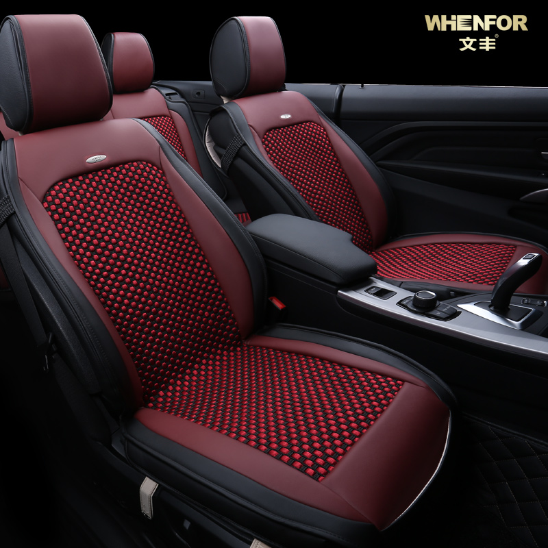 Car seat applicable wenfeng applicable to the new volkswagen tiguan polo lavida excelle magotan car seat cushion