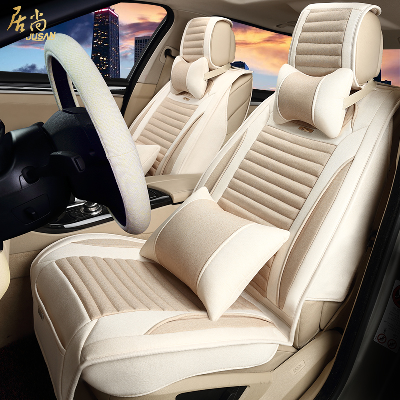 Car seat cover seat cover applicable winning ford focus fiesta mondeo maverick fu rui si seat cover seat cover new four seasons