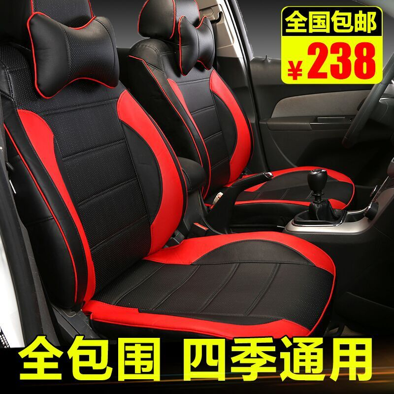 Car seat covers the whole package a3 a5 qq chery tiggo e3e5 fy-2 ai ruize 7 3 3 5 2 seasons leather seat covers