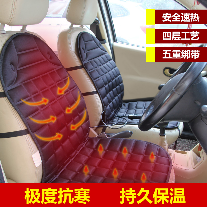 Get Quotations Car Seat Heating Electric In Winter Cover Cushion Warm Seater Plug