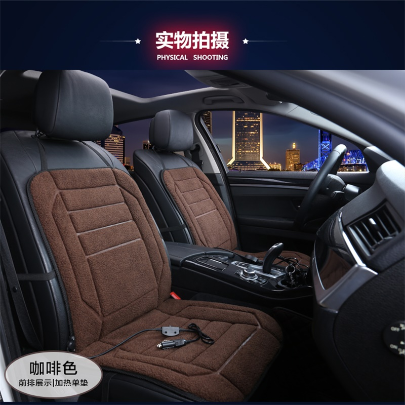 Car seat heating pad car universal car electric heating pad heating thick v winter universal seat