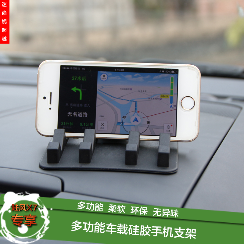 Car skid pad car phone holder multifunction navigation frame silicone dashboard shelf automotive supplies