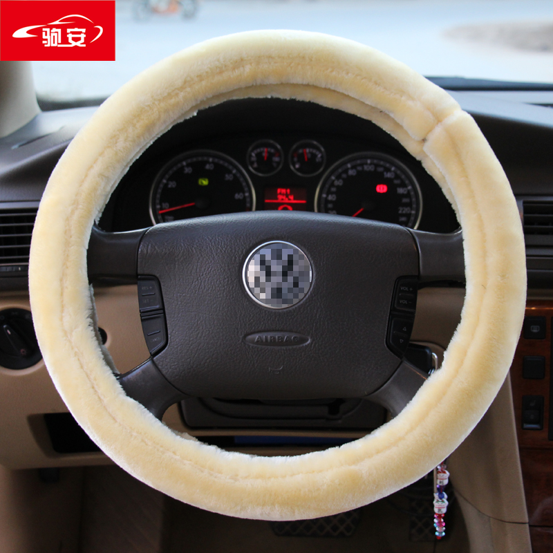 Car steering wheel cover new buick excelle hideo hideo gt xt ang kela regal winter plush car to cover