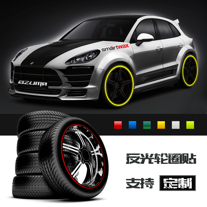 Car stickers reflective wheel rim tire cover tire wheel rim stickers reflective stickers stickers stickers stickers car wheels