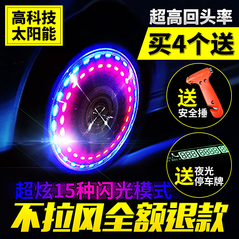 Car tire wheel lights solar led strobe lights hot wheels wheel lights decorative lights motorcycle valve lights