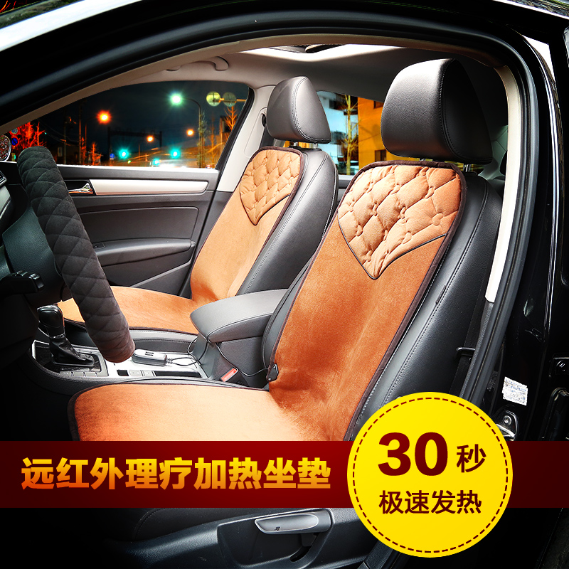 Car universal car car seat heating pad heating cushion v carbon fiber electric hot seat cushion winter heating pad