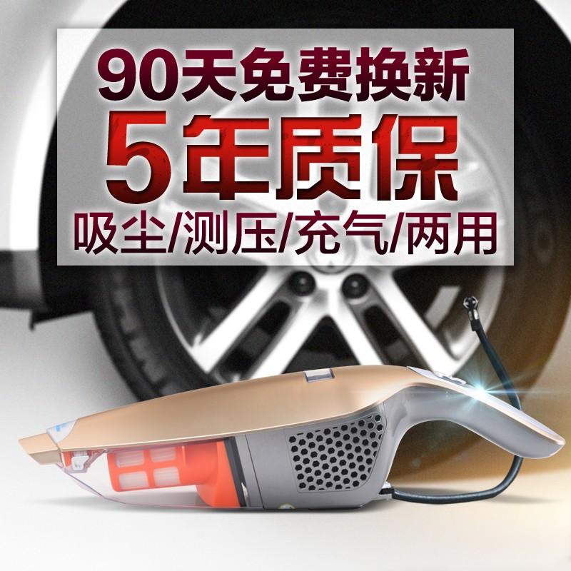 Car vacuum cleaner car air pump cheer v in the car with household wet and dry super power multifunction