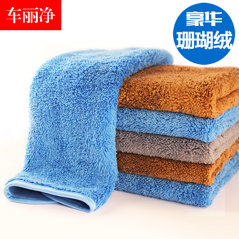 Car wash large fine fiber coral velvet thick absorbent towel lint cleaning towel wash cloth car cleaning supplies