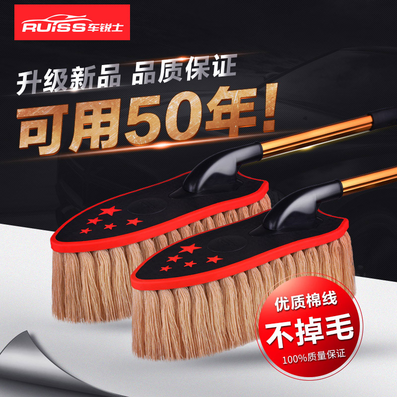 8bb757c9ee4 Get Quotations · Car wash mop retractable dust removal brush soft bristle  brush car brush car duster washing tools
