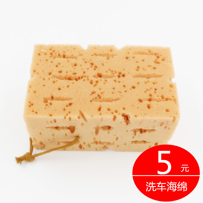 Car wash sponge coral cellular king cleaning cleaning cleaning cleaning sponge car wash car wash supplies tools