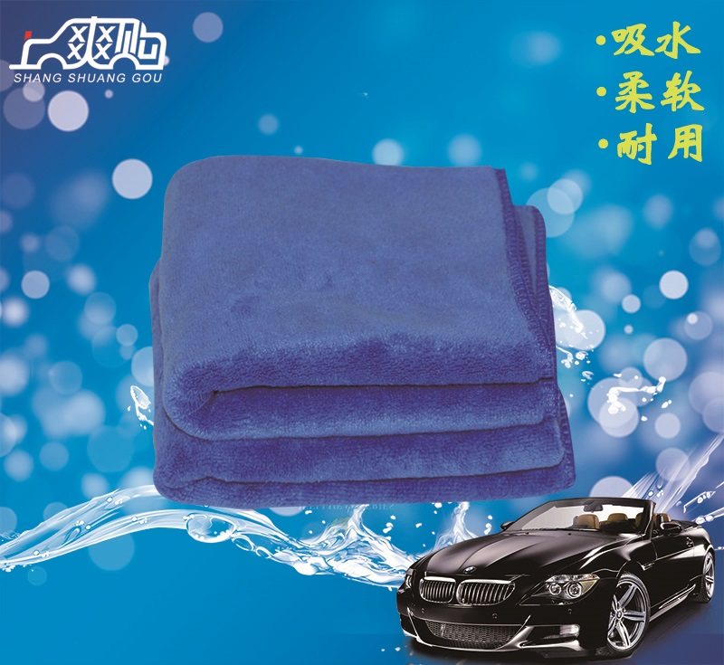 Car wash towel microfiber absorbent large thick towel lint car wash towel cleaning cloth bag Shipping