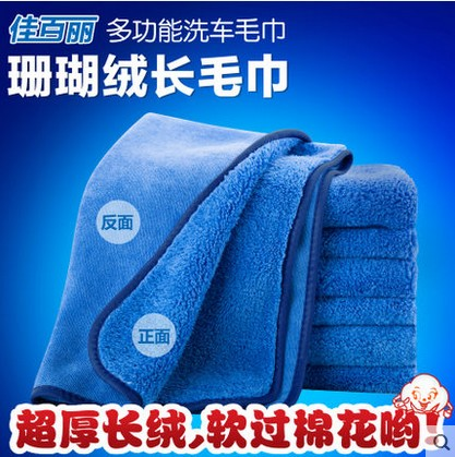 Car wash towel microfiber cleaning towel wash cloth towel lint car smoke water supplies tools