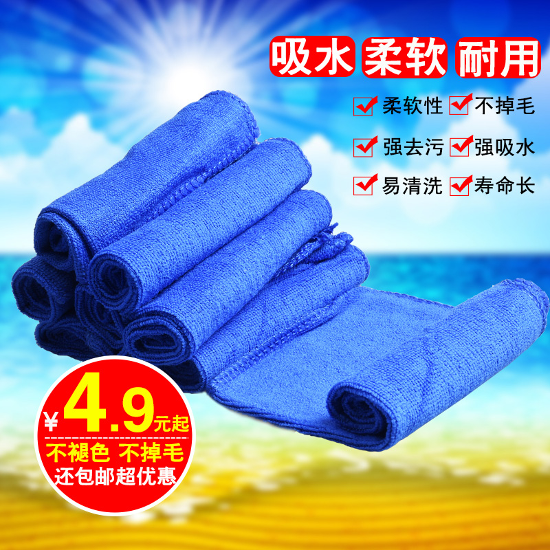 Car wash towels car encryption thick absorbent microfiber towel lint cleaning towel wash cloth cleaning supplies