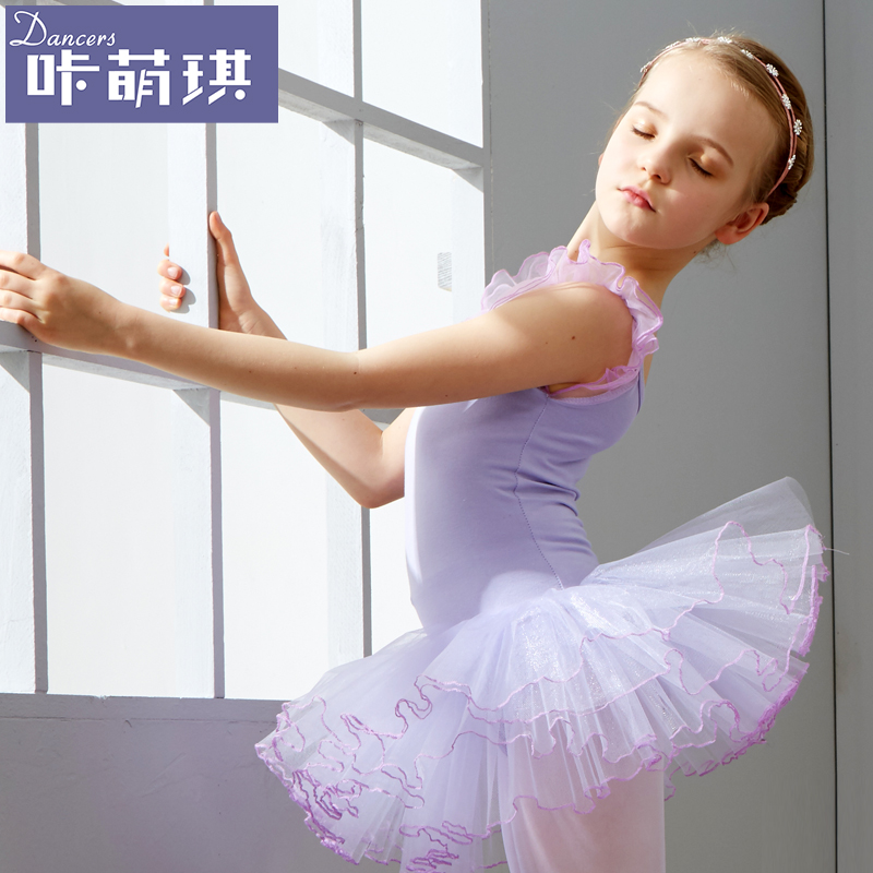 Carbazole meng qi spring and summer children's sling infant gymnastics clothes and children's dance costume costumes dance clothes and ballet clothes dance clothes