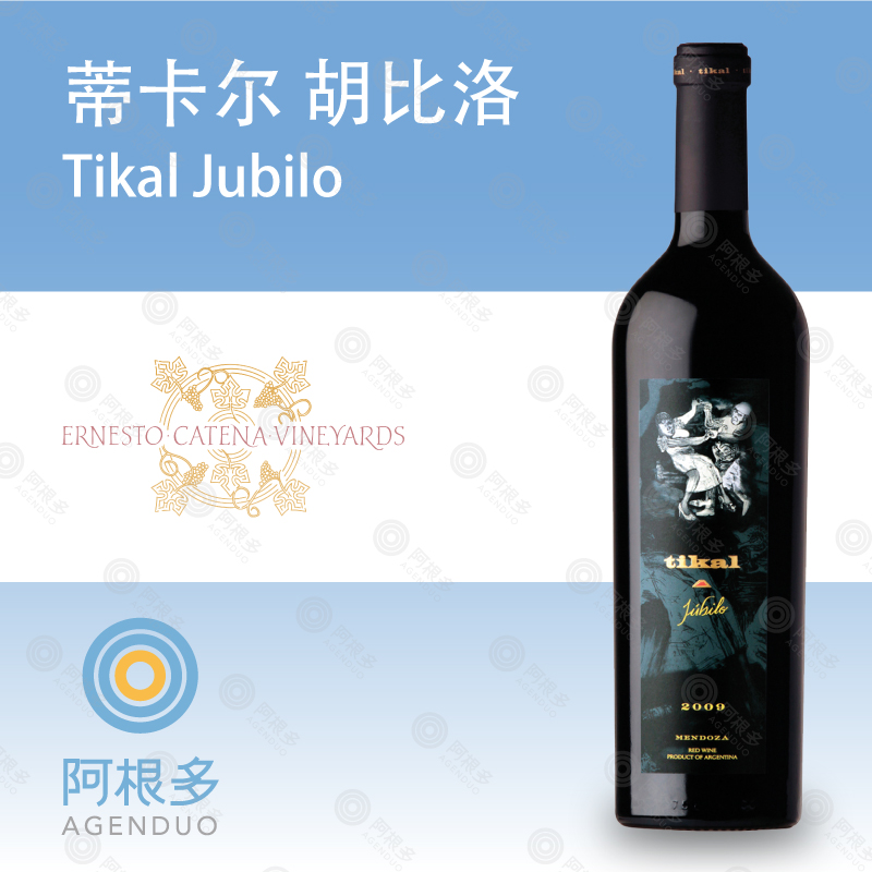 Card dili that tikal tikal hu than wine mixed with luo original bottle of imported wine in argentina
